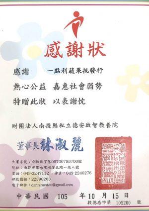 Public_welfare(2)