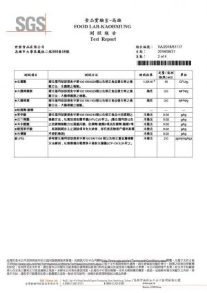 fd_certification (2)