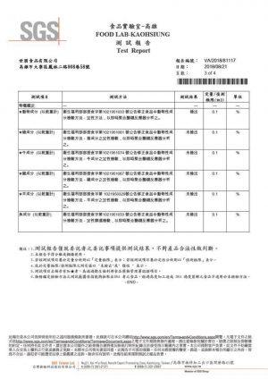 fd_certification (3)