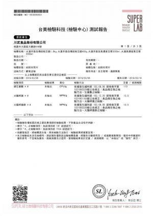 fd_certification (4)